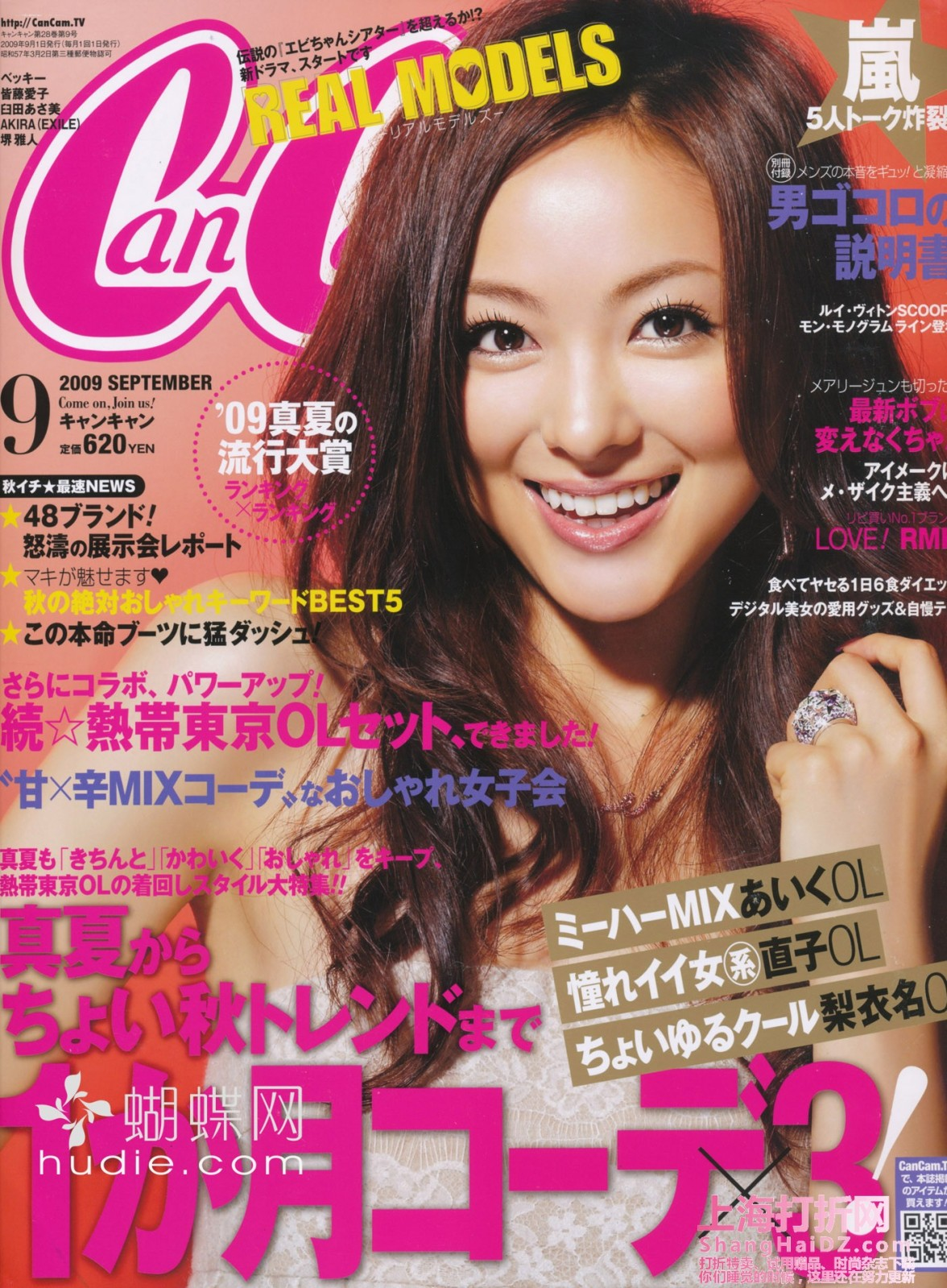 LS Models and Magazines Covers