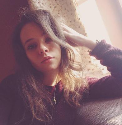 Ines Mijacevic